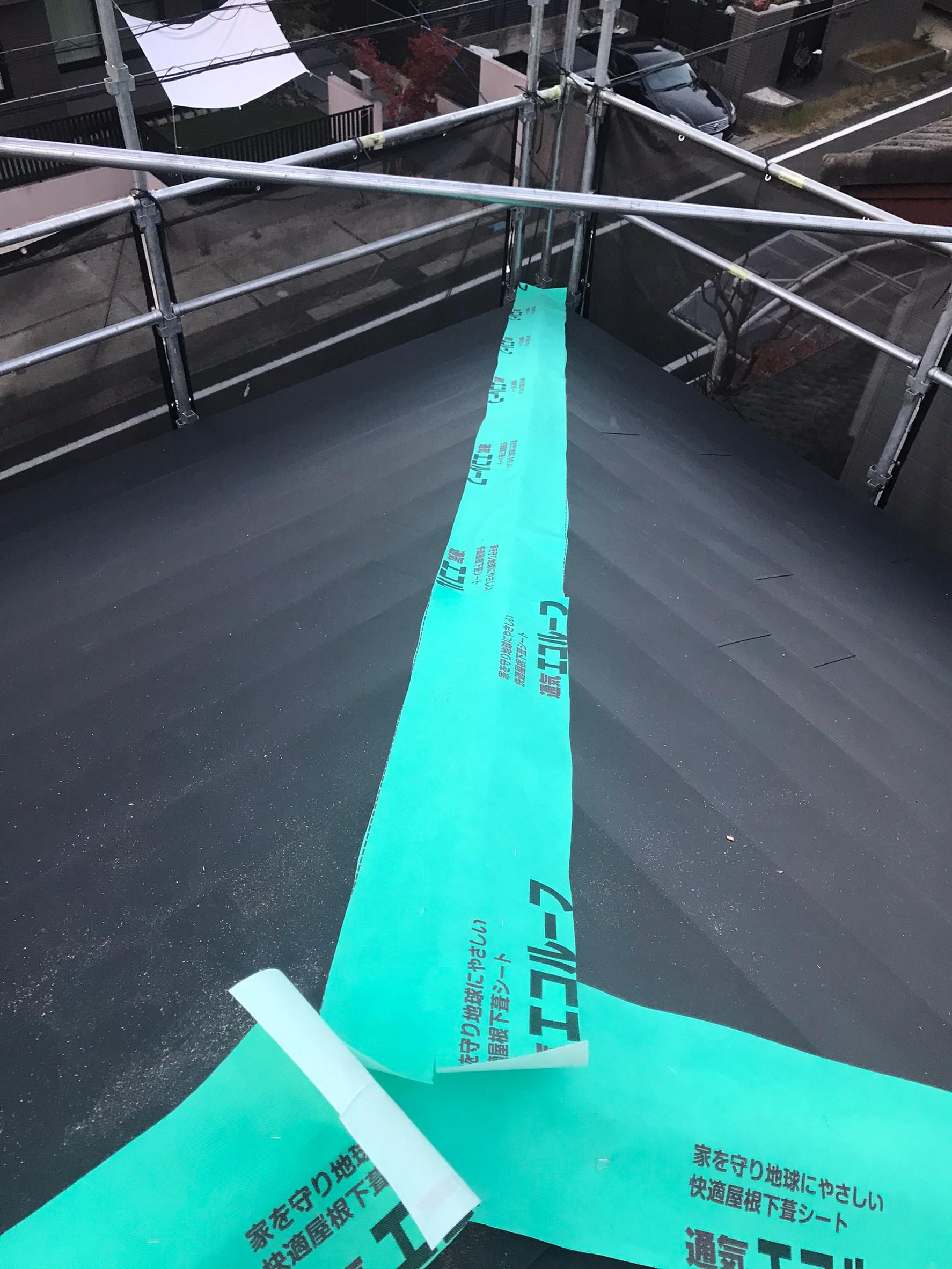 豊田市屋根カバー工法