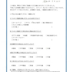 豊田市施工後アンケート
