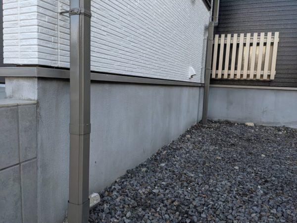 基礎ガード塗装前