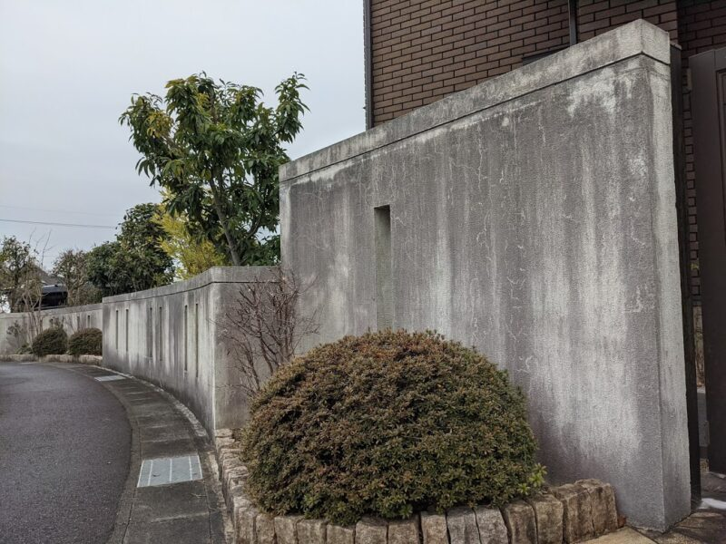 愛知県日進市塀塗装前